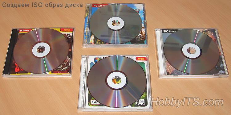 Как создать ISO образ диска или сделать его из папок и файлов
