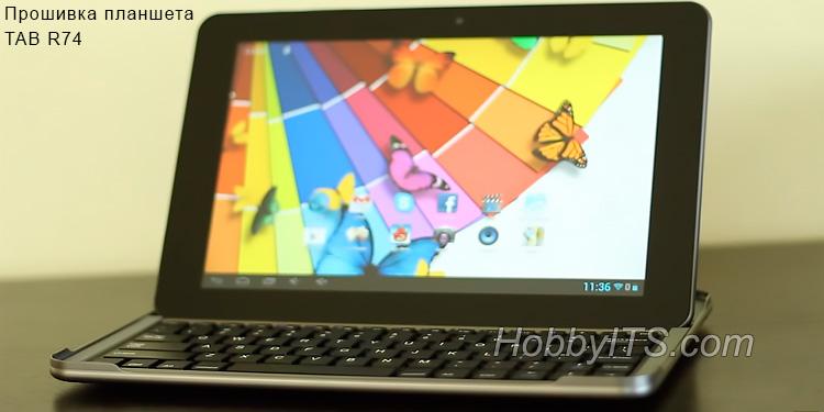 Как прошить планшет на Android от GOCLEVER через RockChip