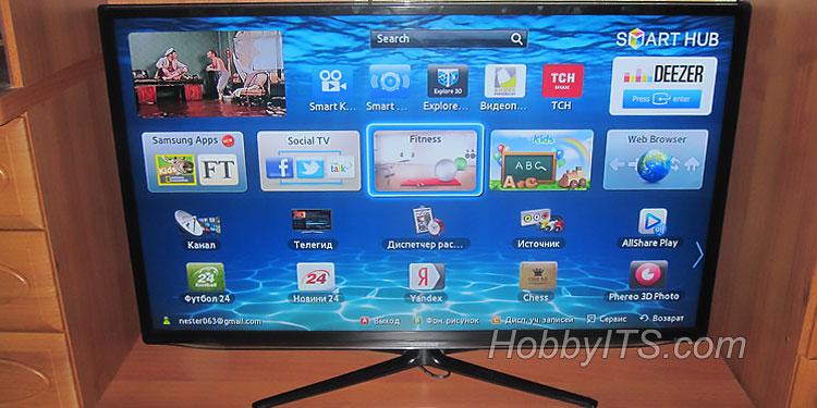 Приложения Samsung Smart TV для домашних развлечений