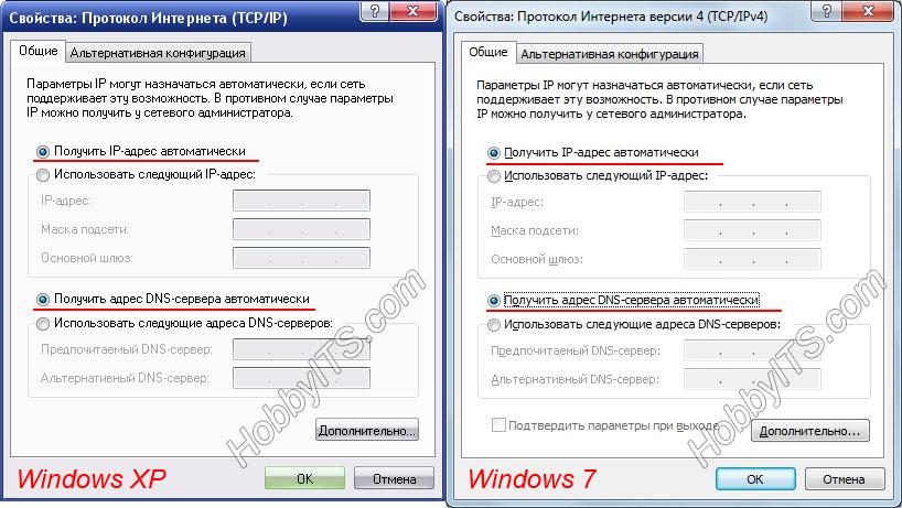 Параметры IP для маршрутизатора должны быть в автоматическом режиме