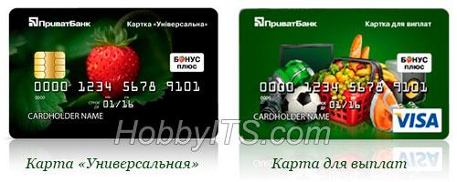 Обналичивание чека AdSense в Украине на карту(Универсальная VS Выплат)