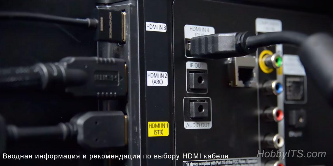 Смотреть порно в hdmi 6 фотография