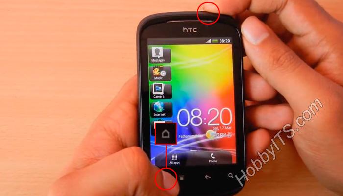 Снимок с экрана на смартфоне HTC