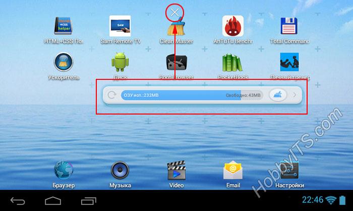 Удаление виджета из планшета или смартфона на ОС Android