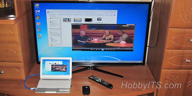 Как подключить нетбук к телевизору - HDMI, VGA, USB