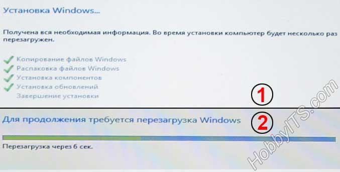 Процесс установки Windows 7 на нетбук