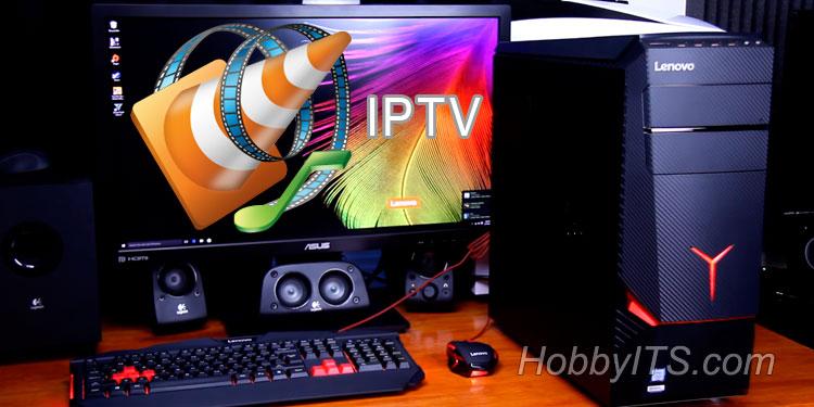 Как смотреть IPTV на компьютере - установка и настройка плеера