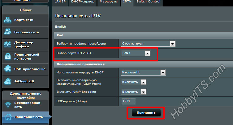 Настройка параметров для IPTV-приставки в роутере с микропрошивкой ASUSWRT