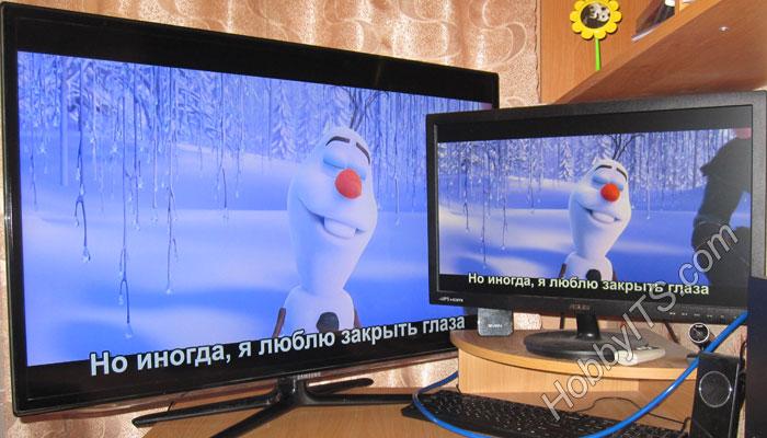 Дублирование видео на телевизоре и мониторе по HDMI