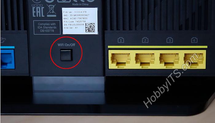 Кнопка активации Wi-Fi на корпусе роутера