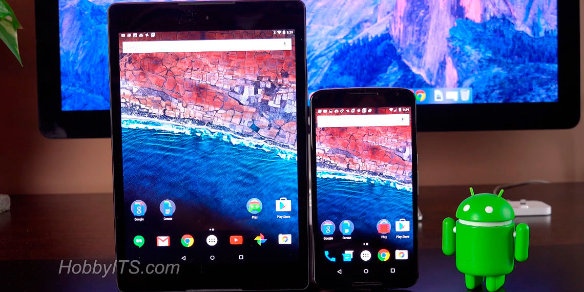 Зачем нужны Root права на Android