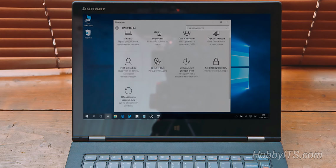 Как убрать пароль на компьютере виндовс 10 - d8df