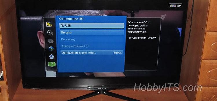 Обновление прошивки телевизора Samsung при помощи USB флешки