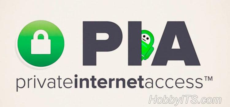 VPN-сервис PIA прекращает свою деятельность на территории России