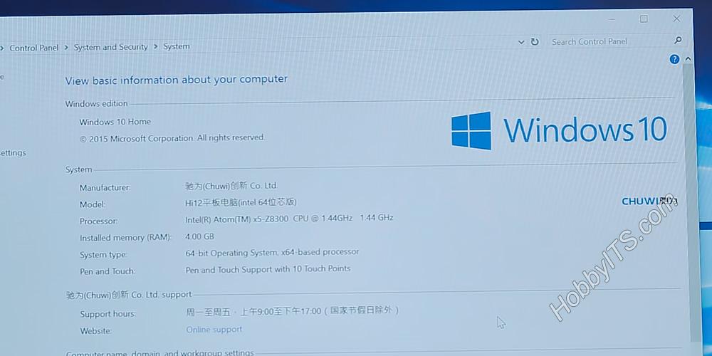 Информация о планшете Chuwi Hi12 под управлением Windows 10