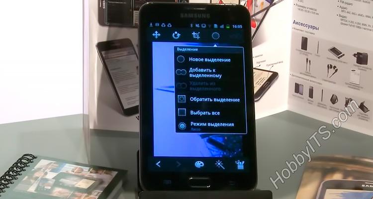 Новое выделение в фотошоп на Samsung Note 5 (S Pen)