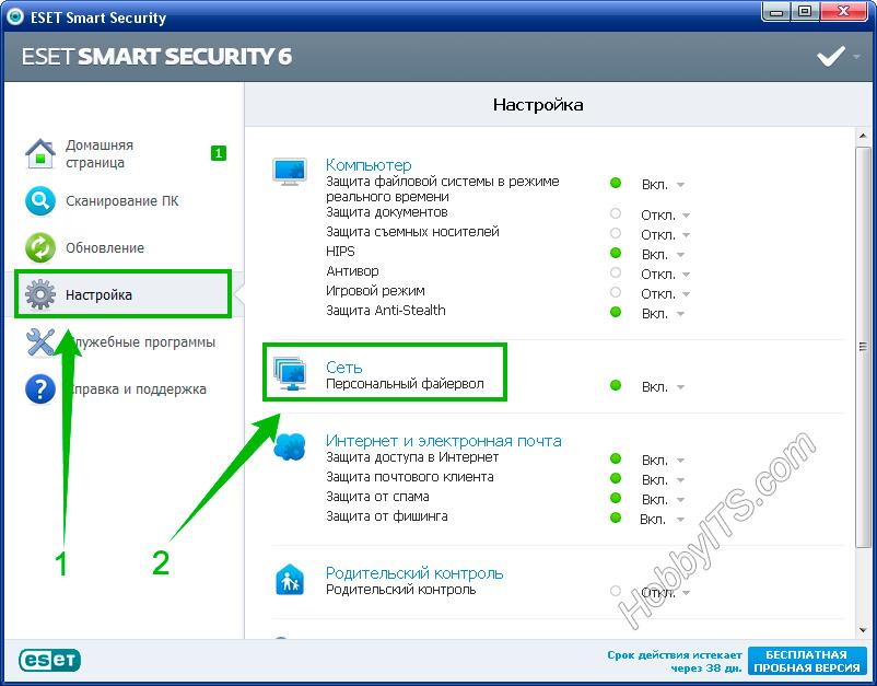Настройки и конфигурация фаервола ESET Smart Security