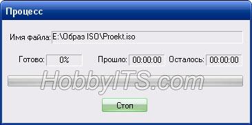 Процесс создания ISO-образа в программе UltraISO