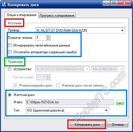 Настройка программы CDBurnerXP для создания ISO-образа