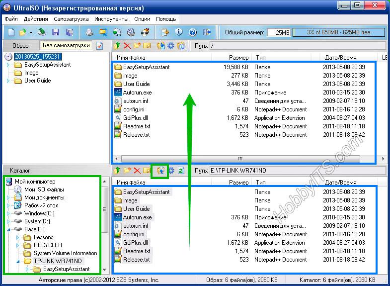 Создаем ISO-образ из файлов и папок в программе UltraISO