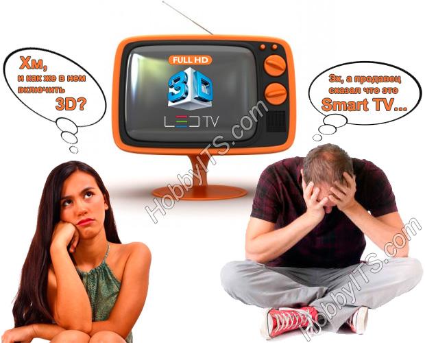 Как правильно выбрать телевизор для дома...