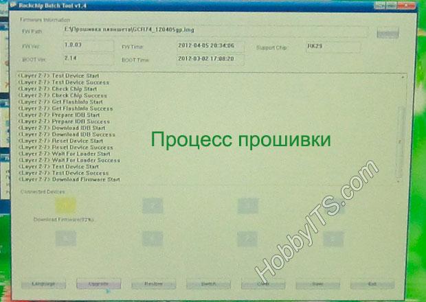 Процесс прошивки планшета GoClever TAB R74 с помощью программы Rockchips RK Batch Tool