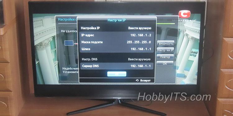 Как подключить Samsung Smart TV кабелем LAN к сети интернет