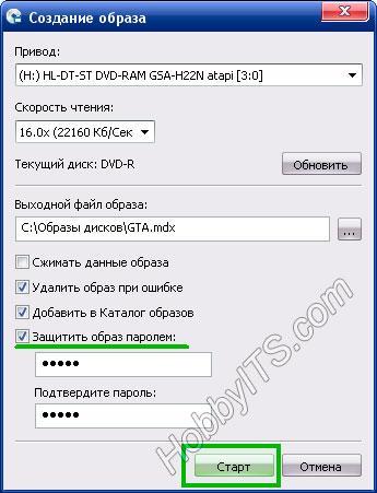 Создание образа диска в программе Daemon Tools Lite