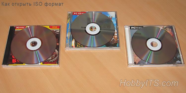 Чем открыть ISO формат или как смонтировать образ диска