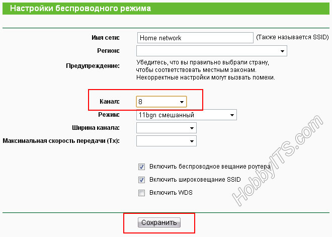Как переключить канал в Wi-Fi маршрутизаторе