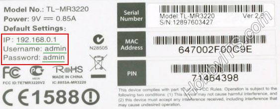 Информационная наклейка на дне маршрутизатора (роутера)