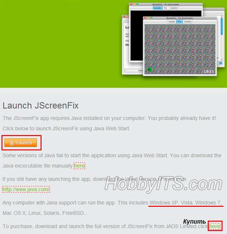 Программа для восстановления битых пикселей JScreenFix