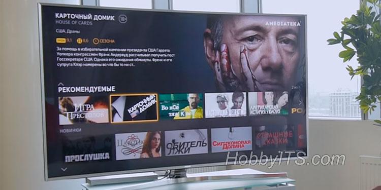 Маркировка - расшифровка моделей телевизоров Samsung