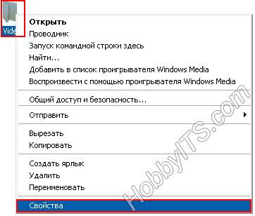 Выбор папки для открытия доступа в Windows XP