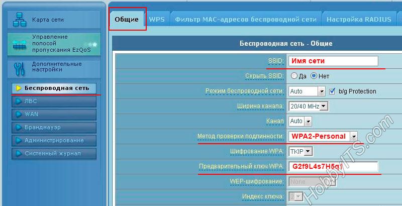 Установка пароля на роутер TP-LINK WR741ND; TL-WR841ND; TL-WR740N; TL-WR340GD