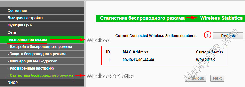 Сколько устроист может одновременно работать через wifi