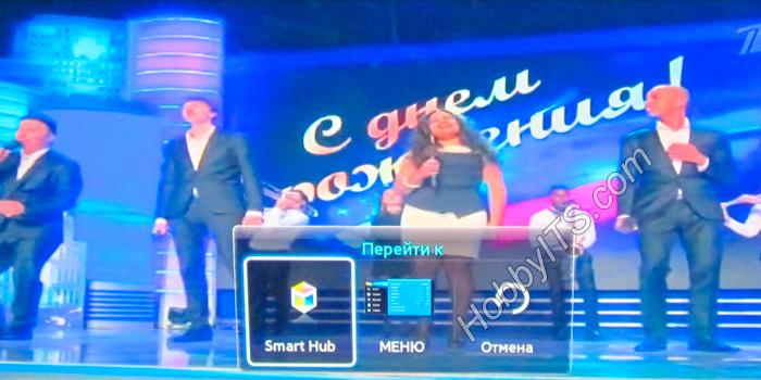 Меню вызываемое мышкой при трансляции телепередач на Samsung Smart TV