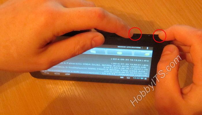 Сочетание клавиш на планшете (смартфоне) с ОС Android 4.1 для скриншота