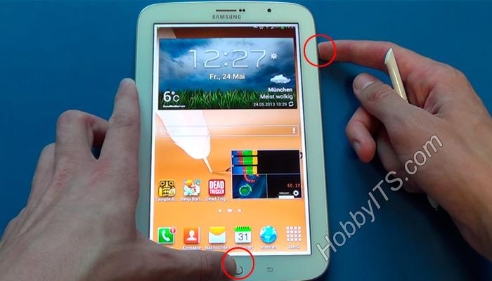 Снимок экрана на смартфоне Samsung аппаратными кнопками