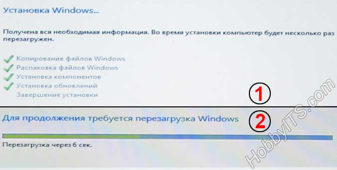Процесс установки Windows 7 на нетбук