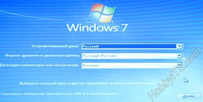Выбираем язык установки Windows 7