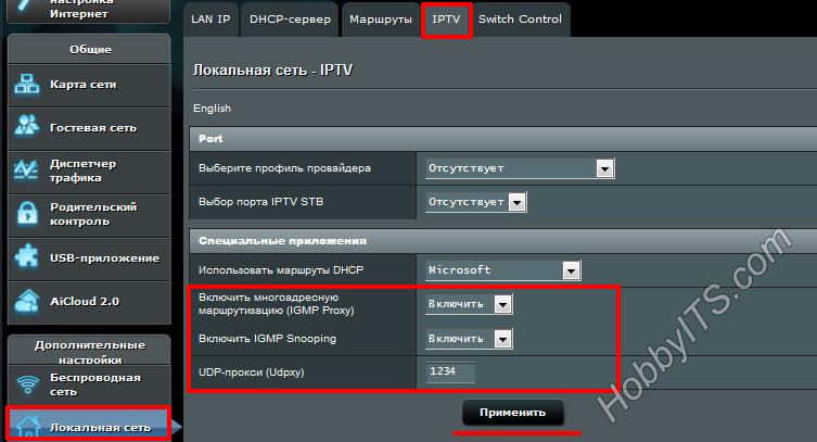 Настройка IPTV на роутере с ASUSWRT-прошивкой (темный интерфейс)