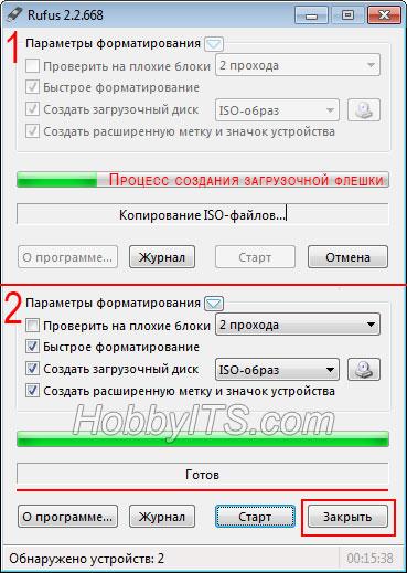 Процесс создания загрузочной USB-флешки с Windows 10