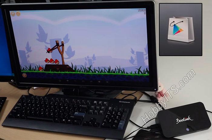 На Android приставке Beelink R89, можно играть в любимые игры