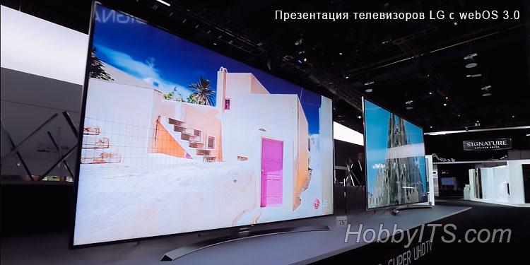 LG презентовали телевизоры с операционной системой webOS 3.0