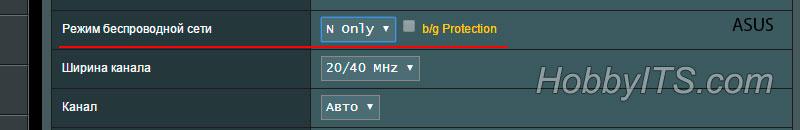 Задаем режим для Wi-Fi сети в стандарте IEEE 802.11n на Asus