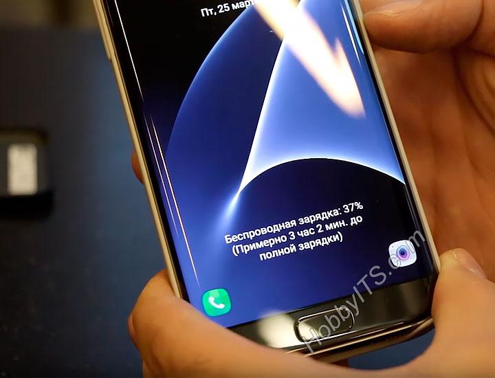 Samsung Galaxy S7 Edge заряжается гораздо быстрее