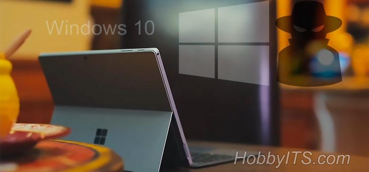 Windows 10 после отключения слежки продолжает шпионить