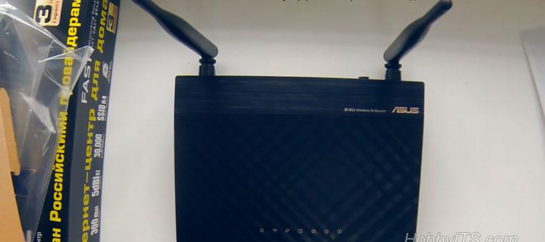 Почему роутер режет скорость Wi-Fi и как ее можно повысить