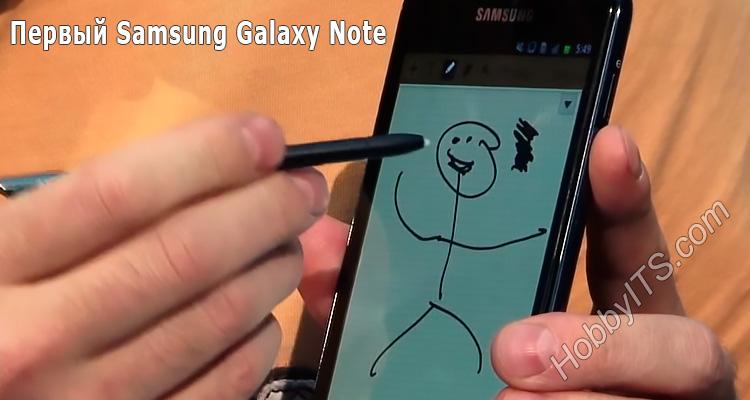 Первый телефон с емкостным экраном и стилусом Samsung Galaxy Note